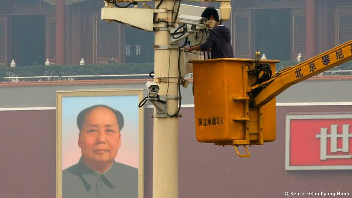Sicherheitskameras - Tiananmen Platz in Peking (Reuters/Kim Kyung-Hoon)