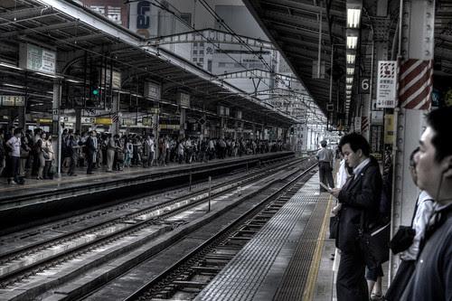 Tokyo Trainstation