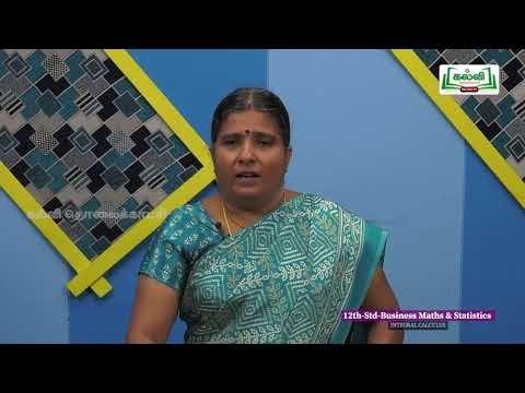 12th Business Maths வணிக கணிதம் இயல் 2 புள்ளிவிவரங்கள் Kalvi TV