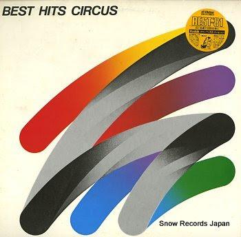 CIRCUS best hit circus