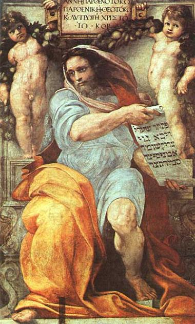 El profeta Ezequiel: la historia simbólica de Jerusalén