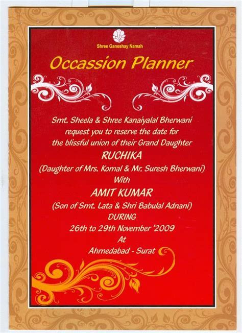 Wording for Wedding Invitation: Wedding Invitation Card