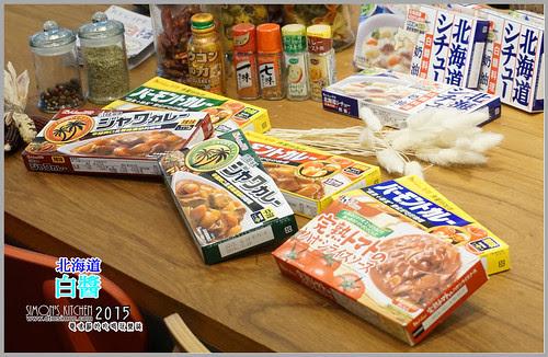 好侍北海道白醬體驗會08.jpg