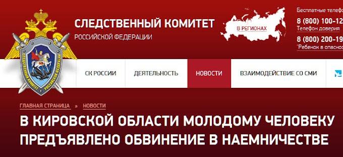 Нацист из Азова вынужден был вернуться в Россию из-за того, что ему не дали украинское гражданство