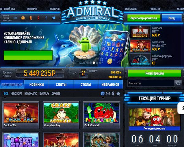 Риобет казино официальный сайт играть онлайн