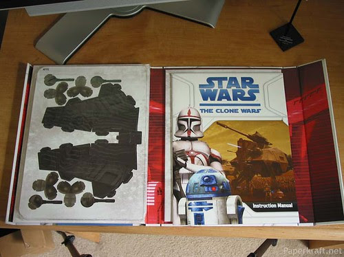 Star War Paper Model Kit 7