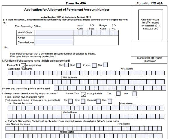 Online Pan Application Form Download The Pan Card