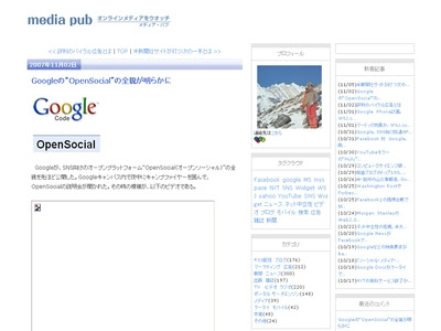 opensocial01.jpg