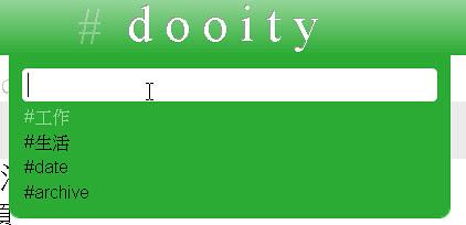 dooity-08