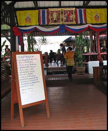 Pak Nam Seafood Entrance