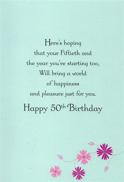 Happy 50th Birthday Greeting Card   Cards   Love Kates