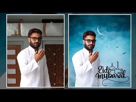Happy Bakra Eid Photoshop Editing | Bakraeid special photoshop Poster De...