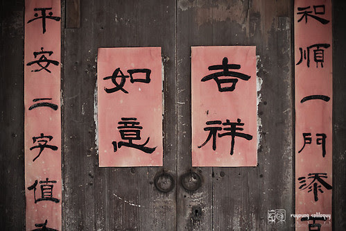 Kinmen_minculture_24