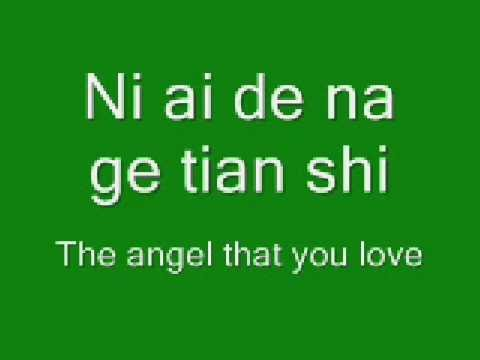 I Love Chinese Song, You?