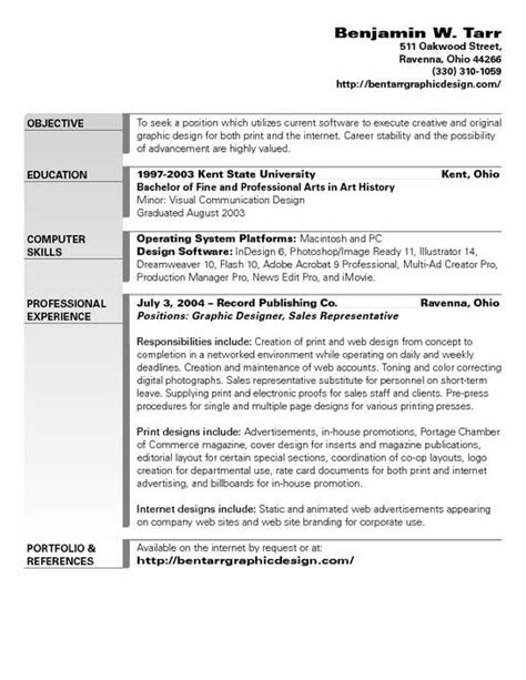 graphic design objective for resume