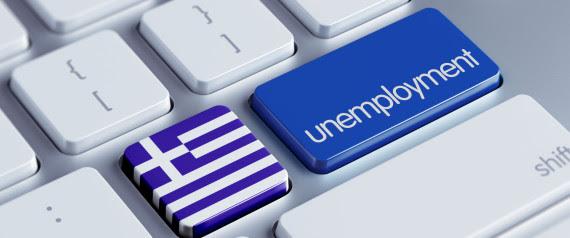 UNEMPLOYMENT GREECE