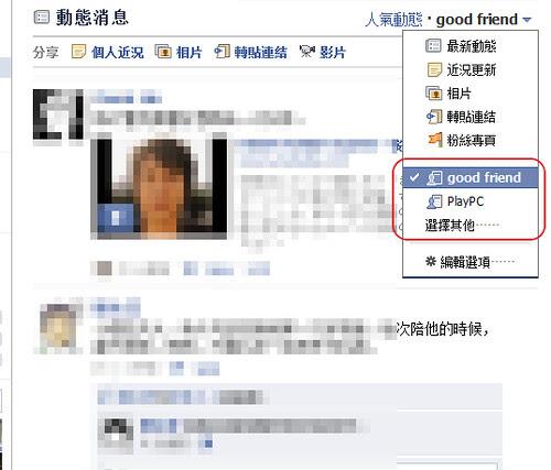 facebook filter-05