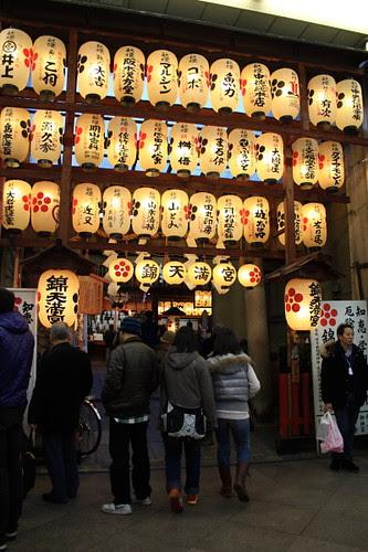 Nishiki Tenmangu at Kyoto