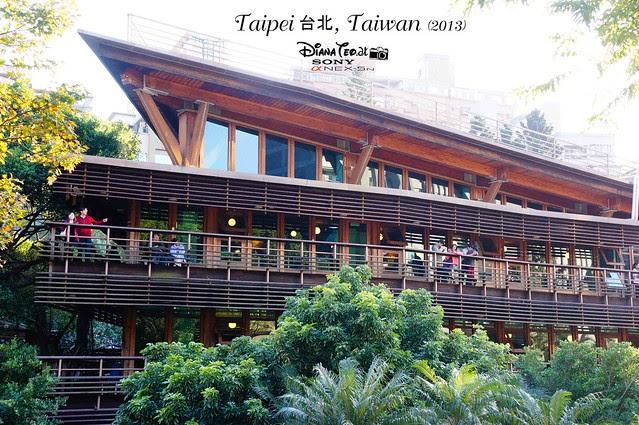 Taiwan - Beitou Public Library