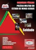 Polícia Militar / MG (Soldado)-SOLDADO