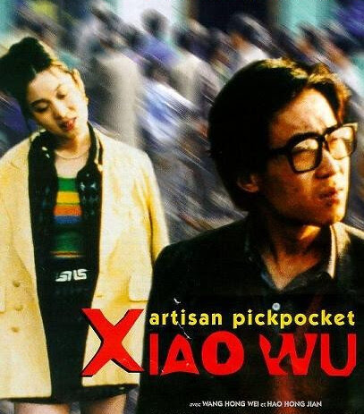 XIAO WU