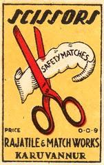 matchindia054