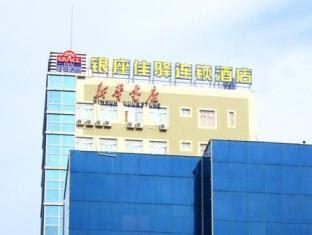 Grace Inn Weifang Dongfeng Street Reviews
