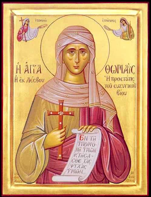 ST. THOMAIS of Lesvos