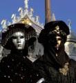 """Россия и """"черная аристократия"""" (ч.3)"""