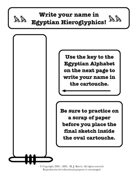 Write your name in Egyptian Hieroglyphics! 1st - 6th Grade ...