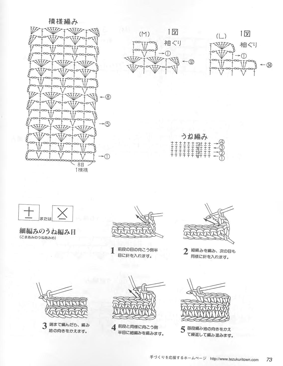 Let__s_knit_series_10_M-L2_sp-kr_73.jpg