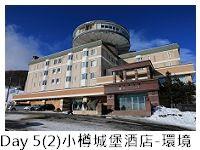 photo 52469A5636_zpsy3od0z8d.jpg