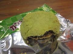 Uji Kintoki Cookie