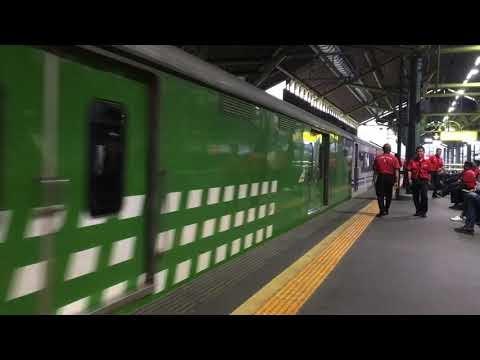 Menunggu Kereta Api Gambir - Bandung