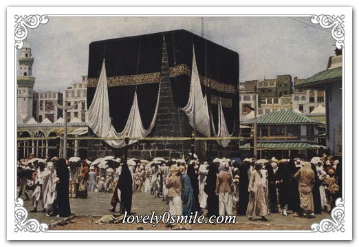 Photos are very rare Hajj  1372 AH