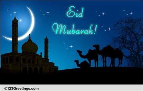 Wishing Eid Mubarak On Eid ul Fitr. Free Eid Mubarak