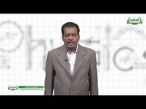 12th Physics மின்காந்த தூண்டலும் மாறுதிசை Kalvi TV
