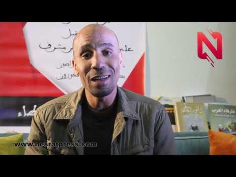 ضيف خاص.. عبدالصمد تاشتوكت: أمين مال اللجنة الرياضية لجمعية نصراط