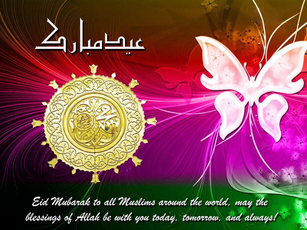 Eid al-Adha (Bakrid) عيد الأضحى  desibantu