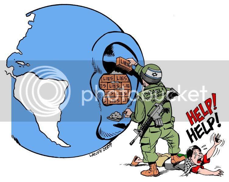 propaganda israelí