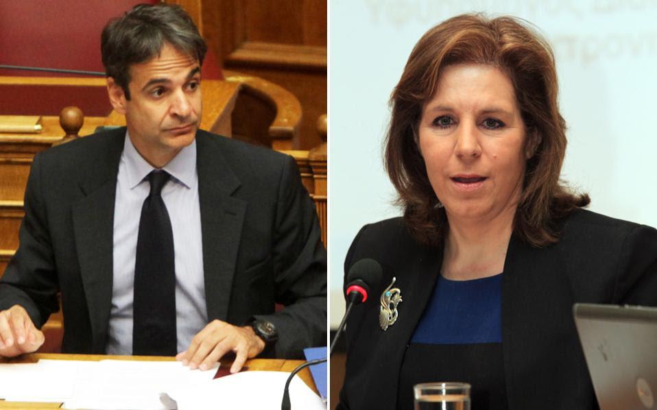 Ο υπουργός Διοικητικής Μεταρρύθμισης Κυριάκος Μητσοτάκης και η υφυπουργός Εύη Χριστοφιλοπούλου.