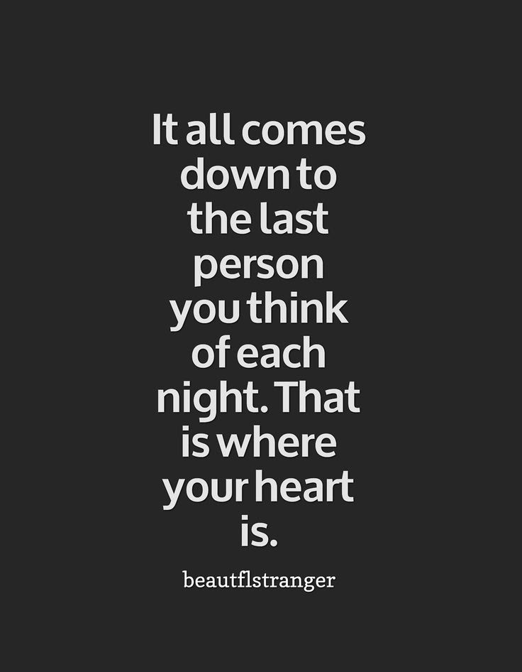 Quotes About One Night With You 49 Quotes