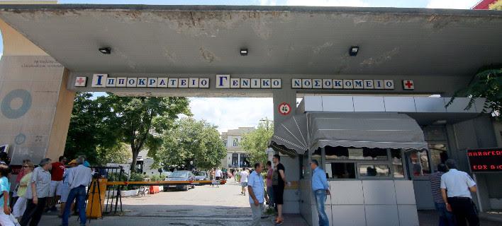 ΦΩΤΟΓΡΑΦΙΑ: EUROKINISSI//ΤΡΥΨΑΝΗ ΦΑΝΗ