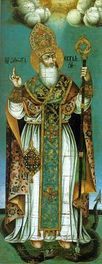 Ιωάννης του Οτζούν, Καθολικός της Εκκλησίας της Αρμενίας κατά τον 8ο αι. (πίνακας του 18ου αι.)