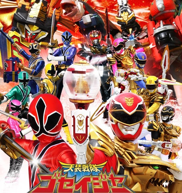 Warriors Gate 2 Film Cda: [V-Cinema 2011] Tensou Sentai Goseiger Vs. Shinkenger
