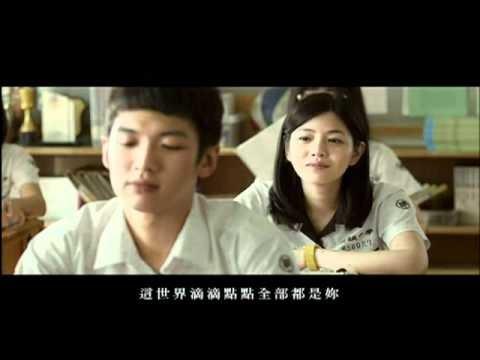 Wu dai ling - 3 4