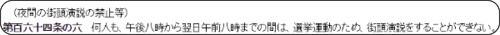 http://law.e-gov.go.jp/htmldata/S25/S25HO100.html#1000000000013000000000000000000000000000000000000000000000000000000000000000000