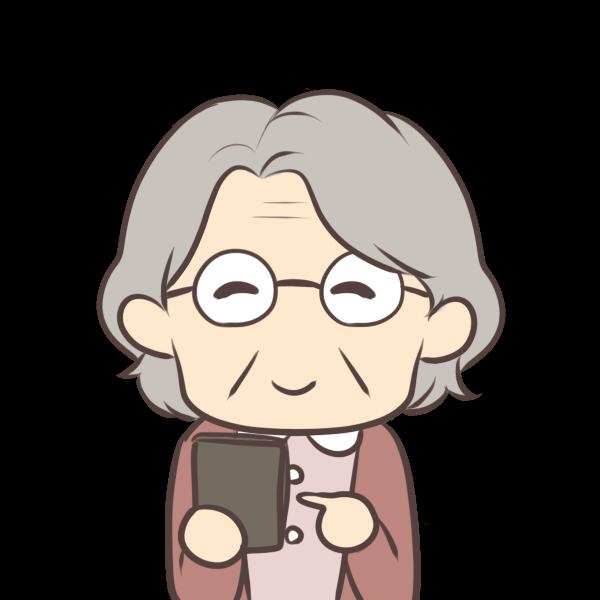 スマホを触るおばあちゃんのイラスト かわいいフリー素材が