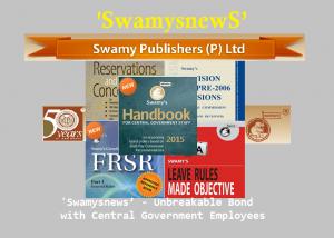 'Swamysnews'