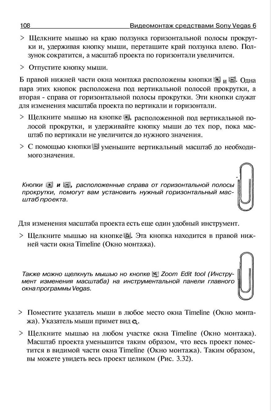 http://redaktori-uroki.3dn.ru/_ph/13/319295051.jpg